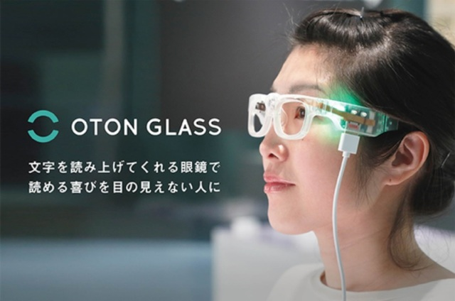 Affordable glasses that help blind people understand text now receiving crowdfunding support