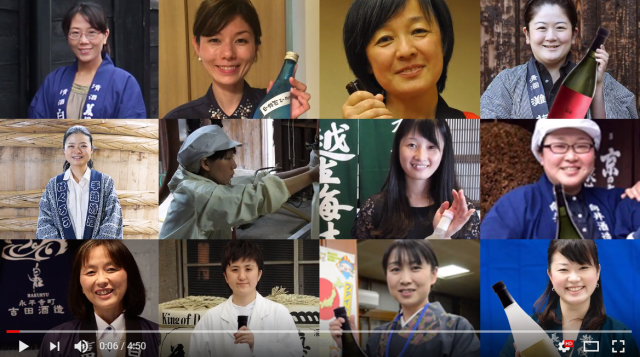 12 female sake brewers team up for project to promote their woman-made sake【Video】