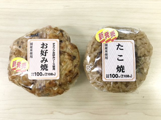 Bizarre or brilliant? Takoyaki and okonomiyaki rice balls available in convenience stores now