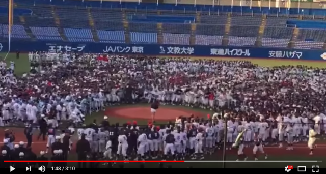 Hundreds of junior high boys swarm Japanese swimsuit model after first pitch at baseball ceremony