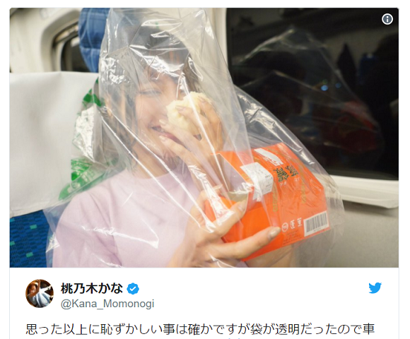 Japanese adult film actress covers herself in plastic, gives in to her urges on the Shinkansen