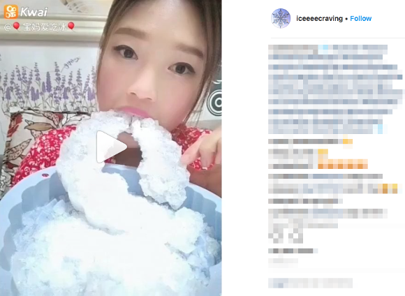 Chinese girls eating ice becomes hot new viral Internet trend【Videos】