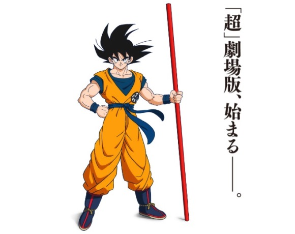 He'll be back! Goku to return to big screen in first-ever Dragon Ball Super anime film