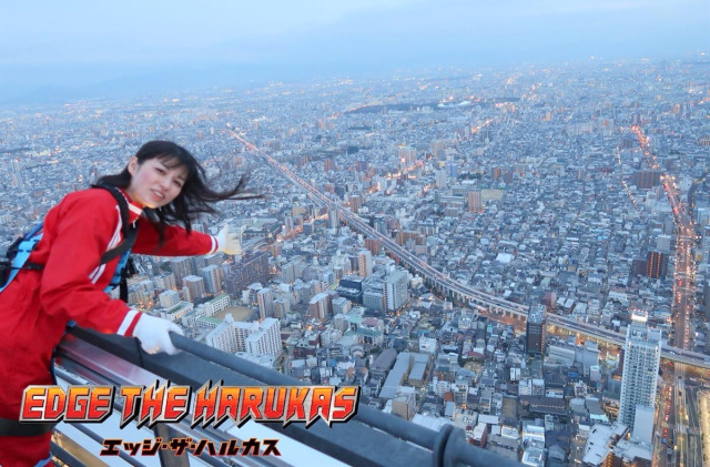 Edge The Harukas: Japan's tallest building has a thrilling new open-air rooftop attraction