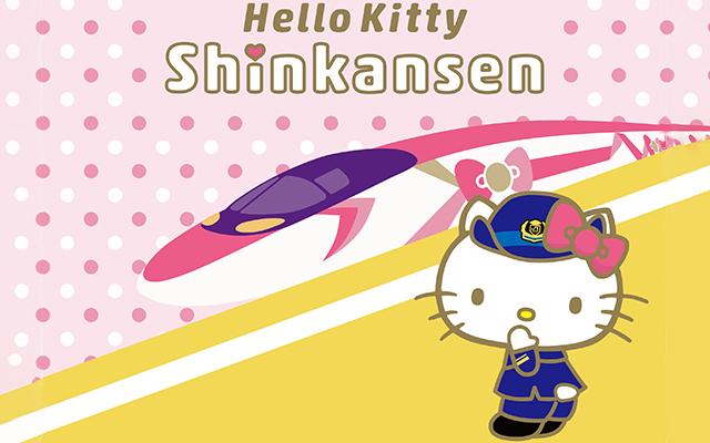 Hello Kitty Shinkansen bullet train to debut in Japan this summer