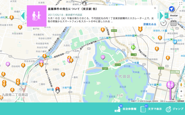 How safe is Japan? New interactive map reveals reports of crime around the country