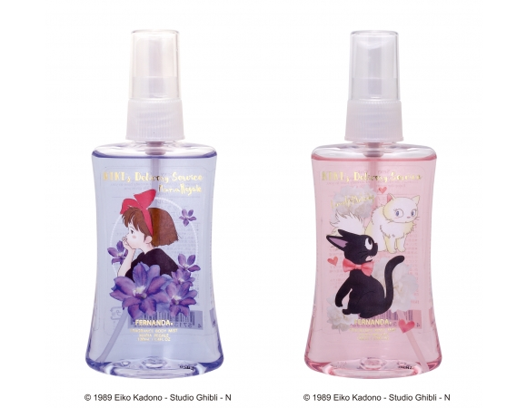 Studio Ghibli enters the perfume game with launch of Kiki's Delivery Service body mist line