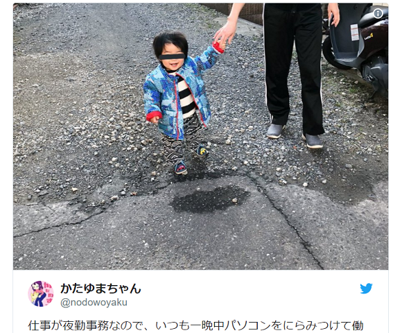 Japanese toddler shocks his mom and the Internet by appearing to levitate