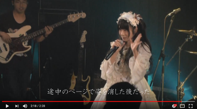 Japanese idol singer holds memorial concert for 55-year-old fan who died alone and had no funeral