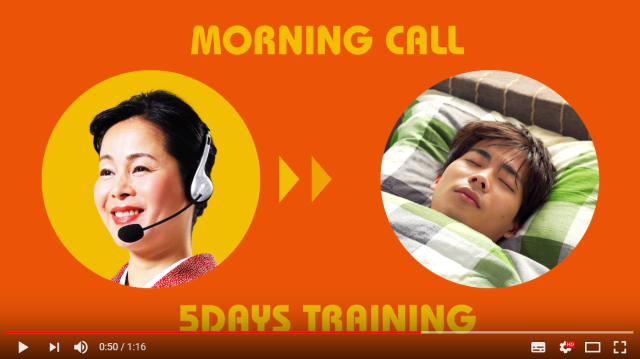 "Japanese ""mommy"" team gives wake-up calls to adults so they won't be late for work【Video】"