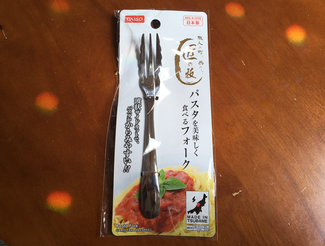 Does Daiso's fork designed especially for pasta live up to its name? We find out!