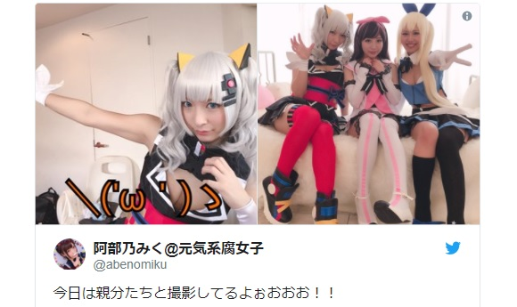 AV actresses turn up their cuteness factor cosplaying as virtual YouTubers in video shoot