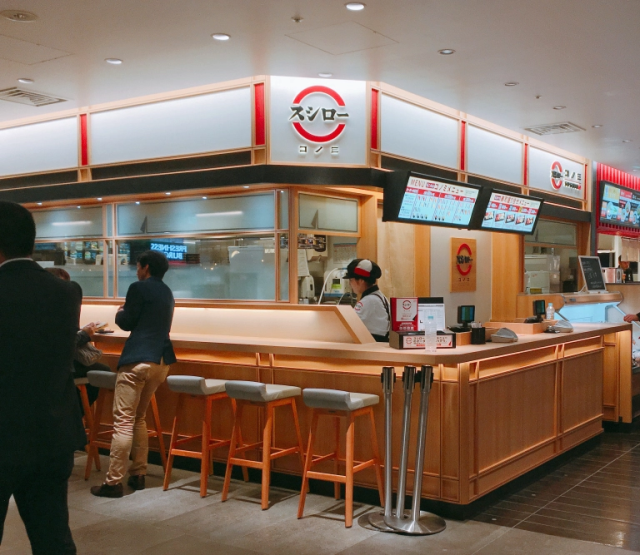 Japan's Sushiro revolving sushi chain stops revolving with conveyor-less food court branch