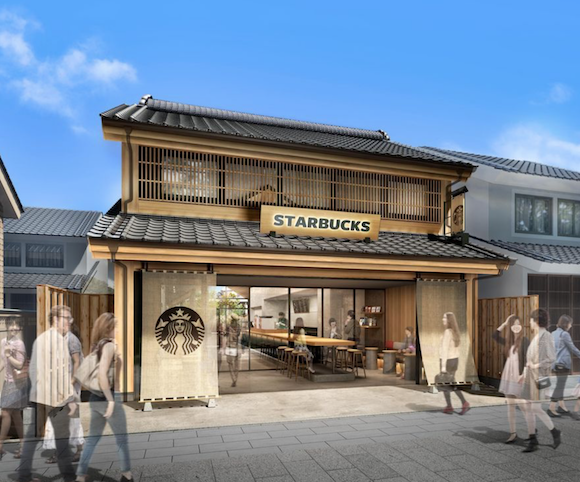 Starbucks opens up new coffeehouse in traditional Japanese building near Tokyo