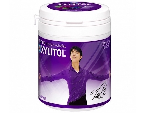 Champion figure skater Yuzuru Hanyu gets … his own line of Xylitol chewing gum!