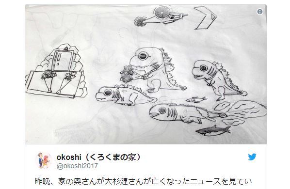 Grade-school student makes touching tribute to the late Ren Osugi
