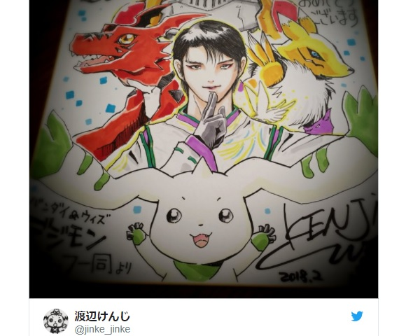 Digimon staff give skating champion Yuzuru Hanyu a present he would not likely soon forget