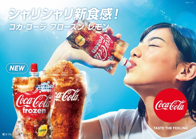 Coca-Cola releases world's first frozen Coke slushie packs in Japan