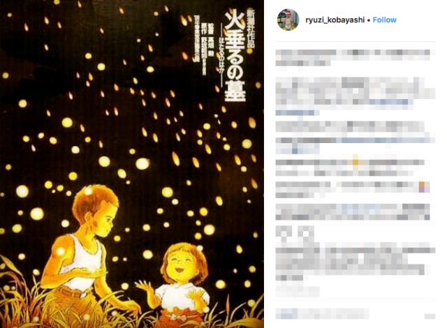Studio Ghibli fans surprised to find hidden images in Grave of the Fireflies anime poster