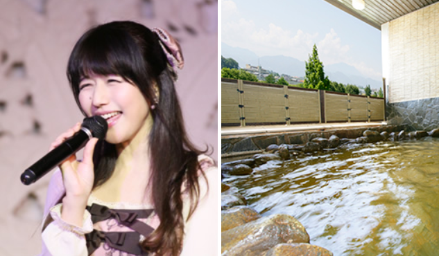 "Japan's ""eternally 17-years-old"" anime voice actress offers fans hot spring resort trip with her"