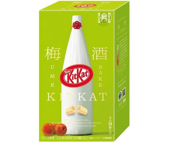 New Ume Sake Japanese Kit Kat features the flavour of traditional plum wine…with a twist