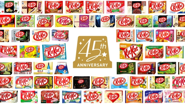 Cast your vote for a brand new Japanese Kit Kat flavour to be released worldwide later this year