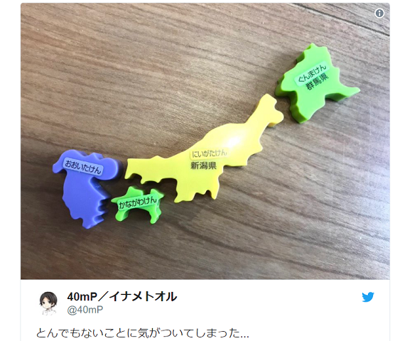 Believe it or not, this isn't a map of Japan (though it sort of is)