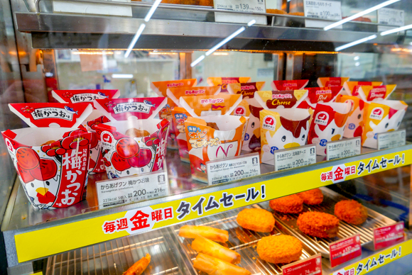 We try the Lawson chicken nuggets that Katy Perry went nuts for on Japanese television