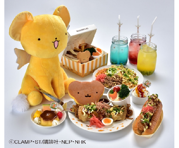 Brand-new Cardcaptor Sakura Cafe opens in Tokyo this week, with Kero-chan calling the shots