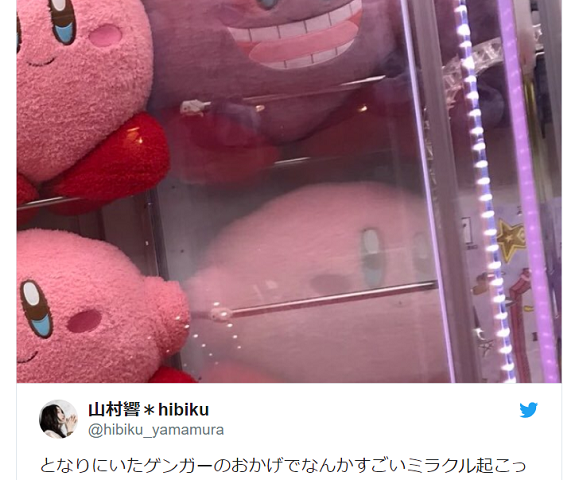 Paranormal activity sensed at a Twitter user's local arcade…and Kirby is the cause?!