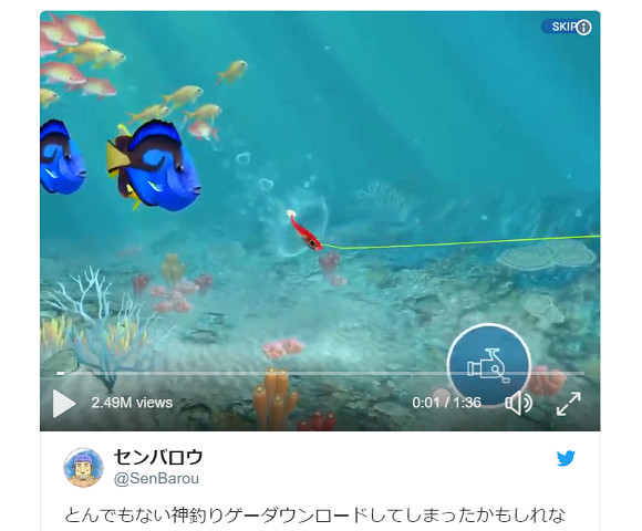 Japan creates a hyper-intense fishing game that's not for the faint of heart【Video】