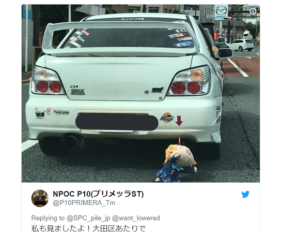 Anime fan shows his hatred for Love Live! by dragging anime idol behind his itasha car