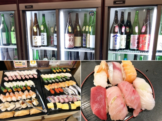 Tokyo restaurant has all-you-can-drink sake and all-you-can-eat sushi, and all of our love