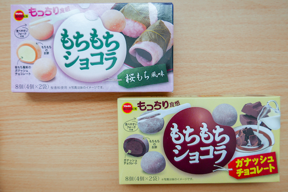 Japan turns the confectionery world on its head with stretchy mochi-covered chocolates