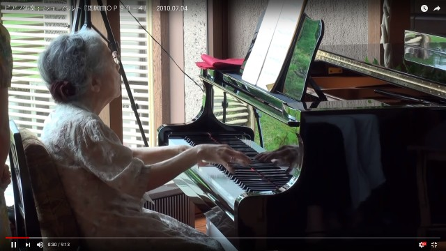 85-year-old Japanese granny wows internet with amazing piano performance【Video】