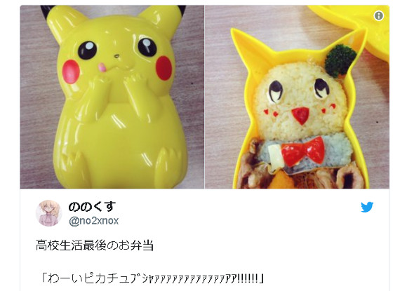 Kyaraben collections: Some of the most adorable and funny home-made character bentos on Twitter
