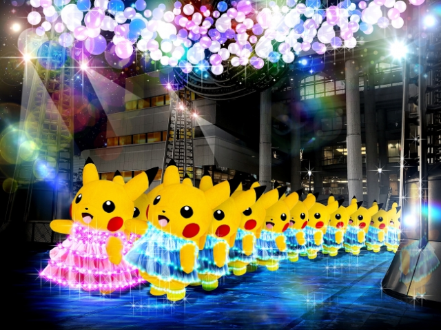 Pikachu Outbreak 2018 announced for Yokohama, and this time the party continues into the night!