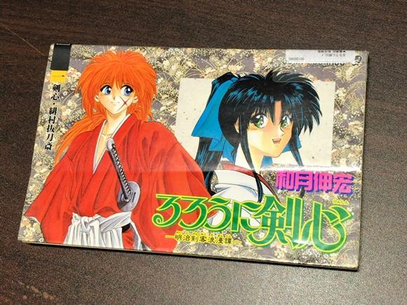 Rurouni Kenshin manga restarts serialization just seven months after author's child porn arrest