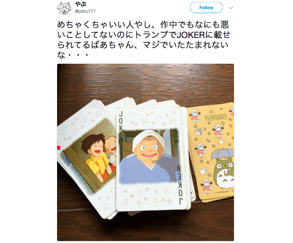Why was Kanta's Granny picked to be on the Joker card of this My Neighbor Totoro deck?