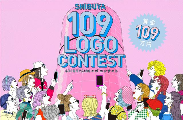 Shibuya scramble crossing set for a makeover with new logo contest for iconic 109 building
