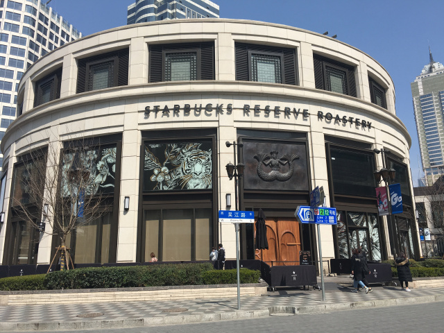 We visit the world's largest Starbucks: The Starbucks Reserve Roastery Shanghai【Pictures & Video】