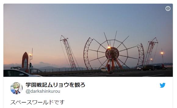 Eerie dystopian view emerges as Japan dismantles one of its departed Bubble Era amusement parks