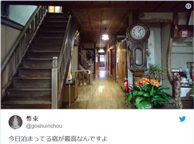 Travel back in time to this timeless Japanese hot spring inn from the Taisho period【Photos】