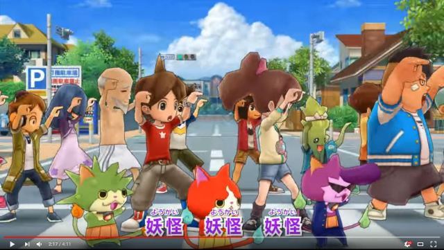 Yo-kai Watch starts 2018 on a gloomy note with store closings