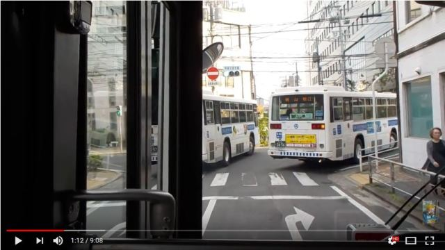 Okayama buses strike by continuing to run and refusing to take anyone's money