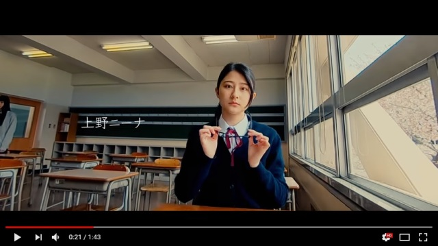 Expertly-piloted micro drone records breathtaking HD video of Japanese high school girls【Video】