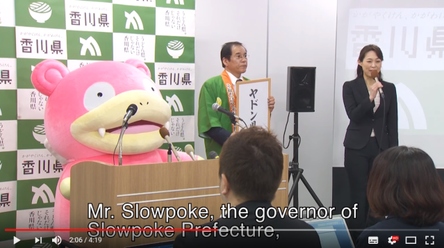 Japanese prefecture introduces a Pokémon as its governor in start-of-the-month political shakeup