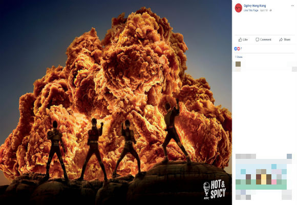 Hong Kong's new Hot & Spicy KFC chicken creatively reimagined as explosions in fiery ads