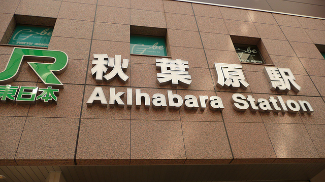 "Why is ""Akihabara"" shortened to ""Akiba?"" The historical reason may surprise you"
