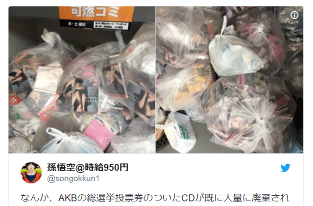 Idol group AKB48 sells 2.5 million copies of new CD, bags full of them end up in trash days later